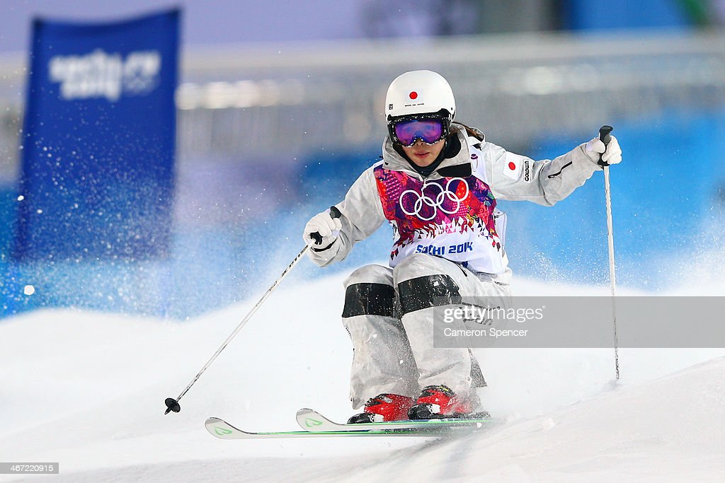 Junko Hoshino of Japan competes in the Ladies' Moguls Qualification during the Sochi 2014 Winter Olympics at Rosa Khutor Extreme Park on February 6...
