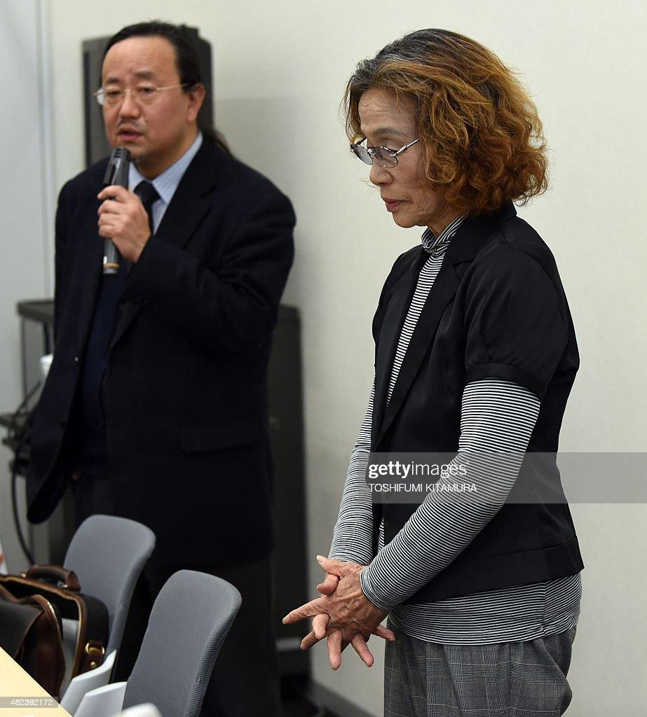 Junko ishido mother of kenji goto a japanese journalist being held