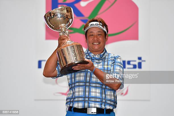 Junko Omote of Japan poses with the trophy after winning the during the Final round of the Resorttrust Ladies at the Grandee Naruto Golf Club XIV on...