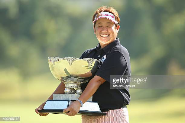 Junko Omote of Japan poses with trophy after winning the Miyagi TV Cup Dunlop Ladies Open 2015 at the Rifu Golf Club on September 27 2015 in Rifu...