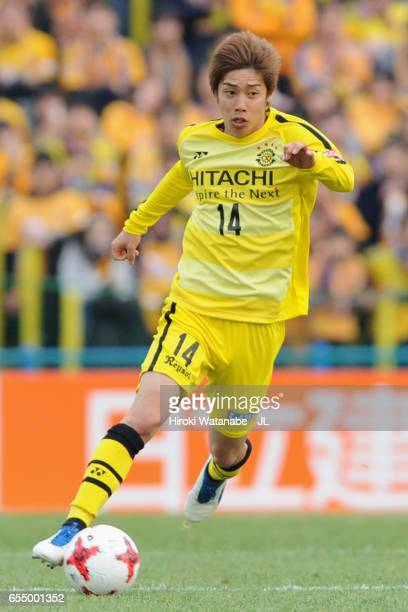 Junya Ito of Kashiwa Reysol in action during the JLeague J1 match between Kashiwa Reysol and Vegalta Sendai at Hitachi Kashiwa Soccer Stadium on...
