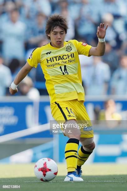 Junya Ito of Kashiwa Reysol in action during the JLeague J1 match between Jubilo Iwata and Kashiwa Reysol at Yamaha Stadium on May 20 2017 in Iwata...