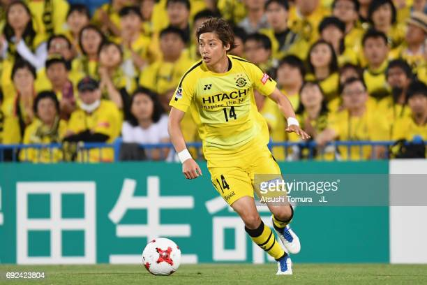 Junya Ito of Kashiwa Reysol in action during the JLeague J1 match between Kashiwa Reysol and Urawa Red Diamonds at Hitachi Kashiwa Soccer Stadium on...