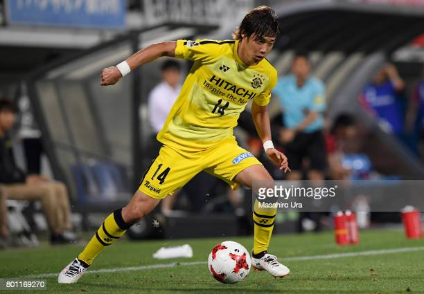 Junya Ito of Kashiwa Reysol in action during the JLeague J1 match between Kashiwa Reysol and Consadole Sapporo at Hitachi Kashiwa Soccer Stadium on...