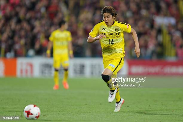 Junya Ito of Kashiwa Reysol in action during the JLeague J1 match between Kashiwa Reysol and Kashima Antlers at Hitachi Kashiwa Soccer Stadium on...