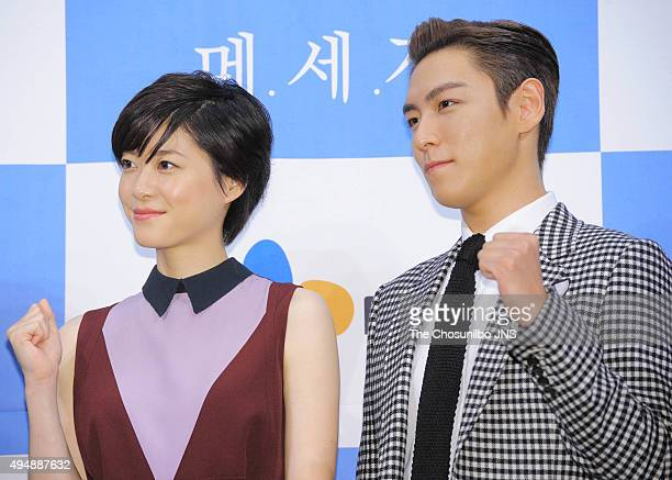 Juri Ueno and TOP of Big Bang attend the Tvn web drama 'The Secret Message' press conference at Imperial Palace on October 28 2015 in Seoul South...