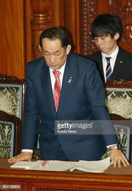Justice Minister Katsutoshi Kaneda bows to the chamber of the House of Councillors which enacted a law on Nov 18 to enhance the supervision of...