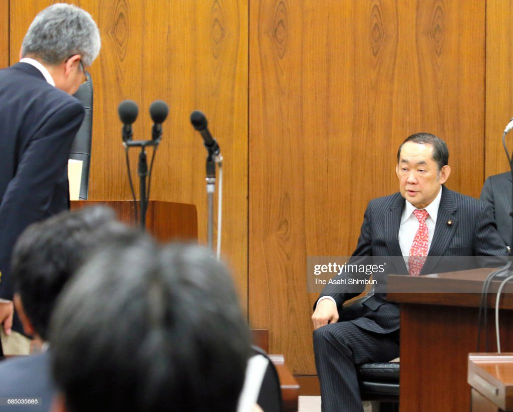 Opposition Parties Submit No-Confidence Motion Against Justice Minister Kaneda