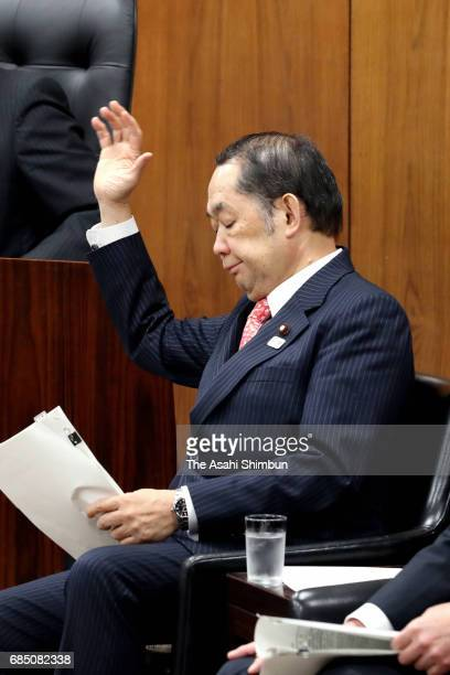 Justice Minister Katsutoshi Kaneda speaks during the Lower House Judicial Affairs Committee session prior to the ruling coalition rams anticonspiracy...