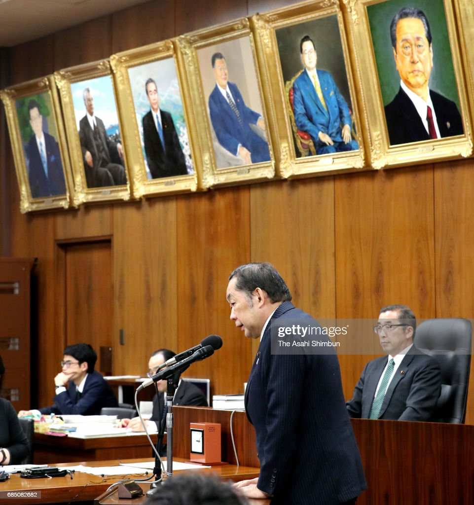 Justice Minister Katsutoshi Kaneda speaks during the Lower House Judicial Affairs Committee session prior to the ruling coalition rams anti-conspiracy legislation on May 19, 2017 in Tokyo, Japan. Opposition parties are trying to block passage, saying the legislation could lead to human rights violations concerning freedom of thought and conscience. The legislation covers 277 crimes and would make illegal even the planning or discussing of those possible crimes among members of an organized group. The government has said passage of the legislation was a precondition for Japan joining the U.N. Convention against Transnational Organized Crime (TOC). It has also said the proposed law would make Japan safer during the 2020 Tokyo Summer Olympics.