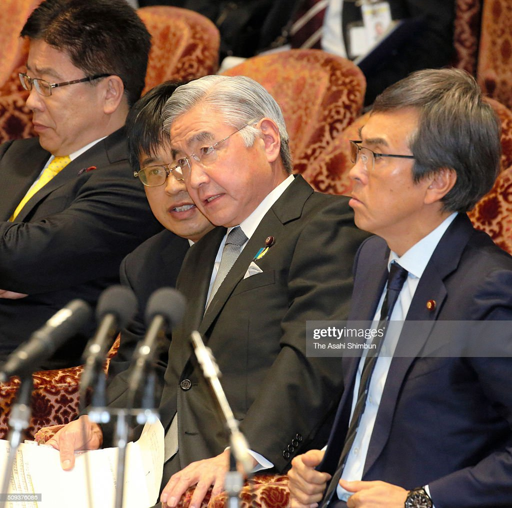 Justice Minister Mitsuhide Iwaki is seen during a lower house budget committee session at the diet building on February 10, 2016 in Tokyo, Japan.