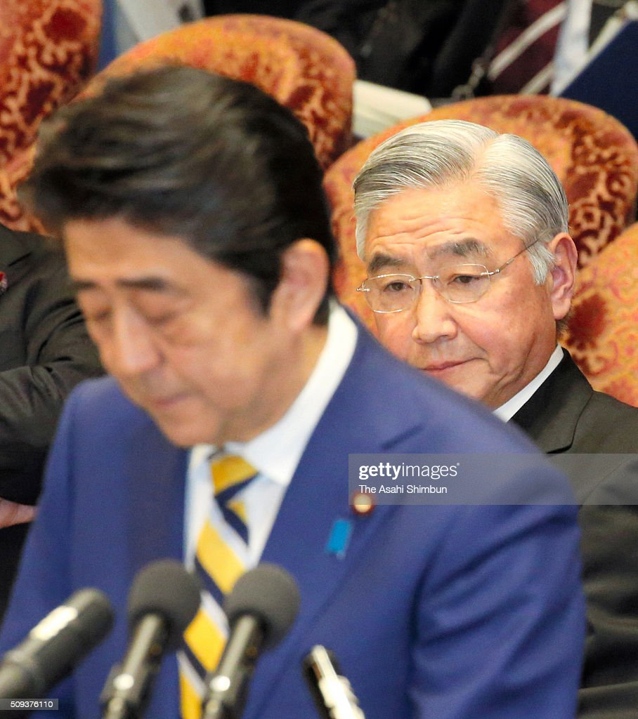 Justice Minister <a gi-track='captionPersonalityLinkClicked' href=/galleries/search?phrase=Mitsuhide+Iwaki&family=editorial&specificpeople=4648202 ng-click='$event.stopPropagation()'>Mitsuhide Iwaki</a> is seen during a lower house budget committee session at the diet building on February 10, 2016 in Tokyo, Japan.