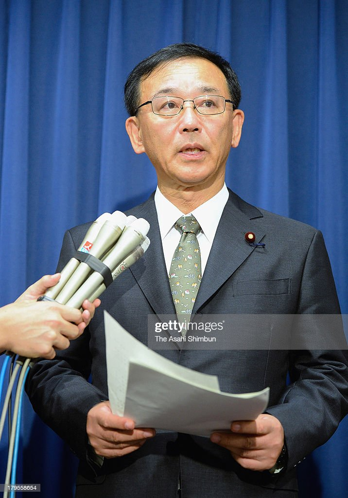 Justice Minister <a gi-track='captionPersonalityLinkClicked' href=/galleries/search?phrase=Sadakazu+Tanigaki&family=editorial&specificpeople=570027 ng-click='$event.stopPropagation()'>Sadakazu Tanigaki</a> speaks during a press conference regarding supreme court's decision on inheritance for illegitimate children on September 4, 2013 in Kasumigaseki, Tokyo, Japan. The Supreme Courtfs grand bench on Sept. 4 ruled that a clause in the Civil Law that assigns a lesser inheritance to a child of unmarried parents than to a legitimate sibling violates the constitutional principle of equality under the law.