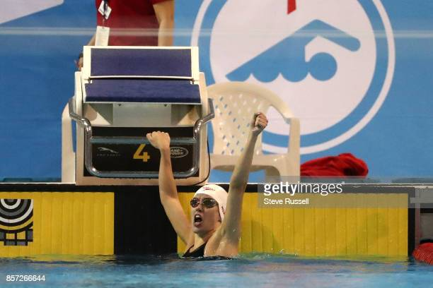 TORONTO ON OCTOBER 3 Justine Morrier of Canada celebrates after swimming the 100 metres breaststroke breaking the Canadian Record in the SB14 100m...