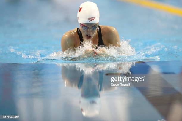 TORONTO ON OCTOBER 3 Justine Morrier of Canada swims the 100 metres breaststroke as the Paraswimming athletes compete in the ParaSwimming Canadian...