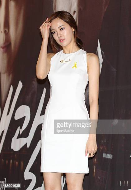 JuYeon of After School attends the MBC drama 'A New Leaf' press conference at The Laville on April 29 2014 in Seoul South Korea
