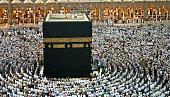 Prayer at kaabah  Mekkah - Saudi arabia
