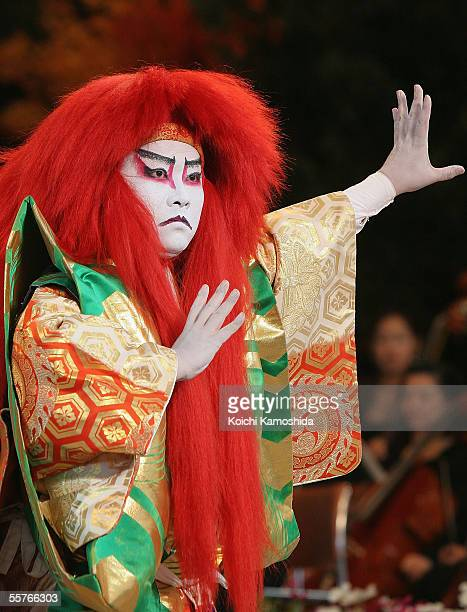 Kabuki actor dances during the closing ceremony of the Aichi Expo on September 25 2005 in Nagakute Japan The Aichi Expo which opened on March 25 this...