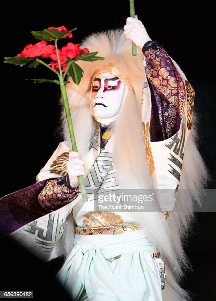 Kabuki actor Ichikawa Somegoro VII performs during the press preview of the Midtown Blossom at Tokyo Midtown on March 16 2017 in Tokyo Japan