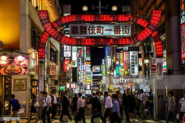 Kabukich is an entertainment and redlight district in Shinjuku Kabukich is the location of many host and hostess clubs love hotels shops restaurants...