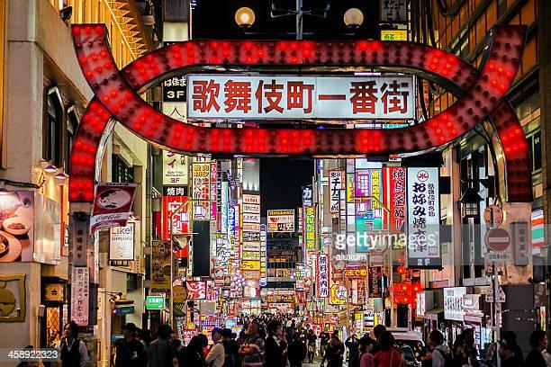 日本一の繁華街・新宿歌舞伎町