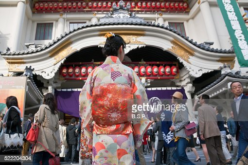 Tokyo Metropolitan Theatre Stock Photos and Pictures ...