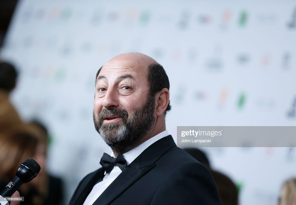 45th International Emmy Awards