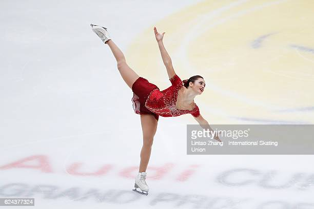 Kaetlyn Osmond of Canada compete in the Ladies Free skating on day two of Audi Cup of China ISU Grand Prix of Figure Skating 2016 at Beijing Capital...