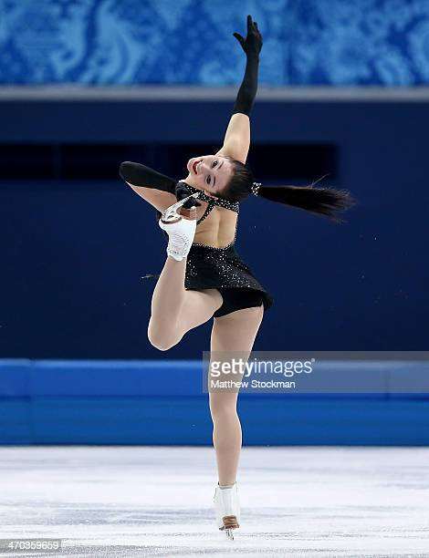 Kaetlyn Osmond of Canada competes in the Figure Skating Ladies' Short Program on day 12 of the Sochi 2014 Winter Olympics at Iceberg Skating Palace...