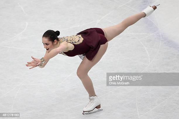 Kaetlyn Osmond of Canada competes in the Ladies Free Skating during ISU World Figure Skating Championships at Saitama Super Arena on March 29 2014 in...