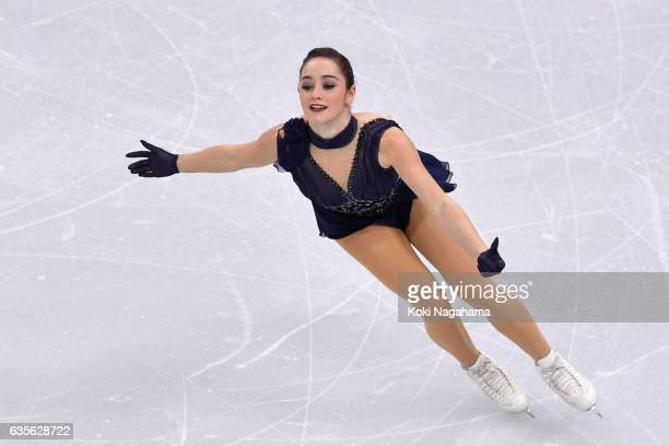 Kaetlyn Osmond of Canada competes in the Ladies Short Program during ISU Four Continents Figure Skating Championships Gangneung Test Event For...