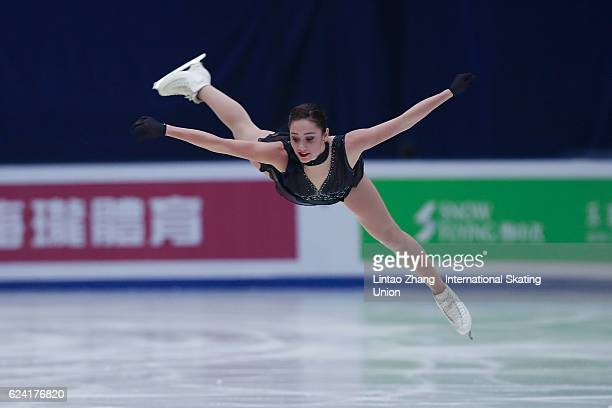 Kaetlyn Osmond of Canada competes in the Ladies Short Program on day one of Audi Cup of China ISU Grand Prix of Figure Skating 2016 at Beijing...