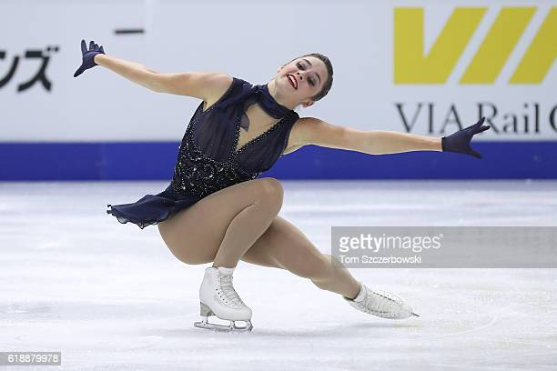 Kaetlyn Osmond of Canada competes in the Women's Singles Short Program during day one of the 2016 Skate Canada International at Hershey Centre on...