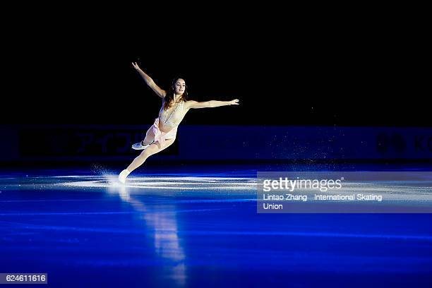 Kaetlyn Osmond of Canada performs during the Exhibition Program on day three of Audi Cup of China ISU Grand Prix of Figure Skating 2016 at Beijing...