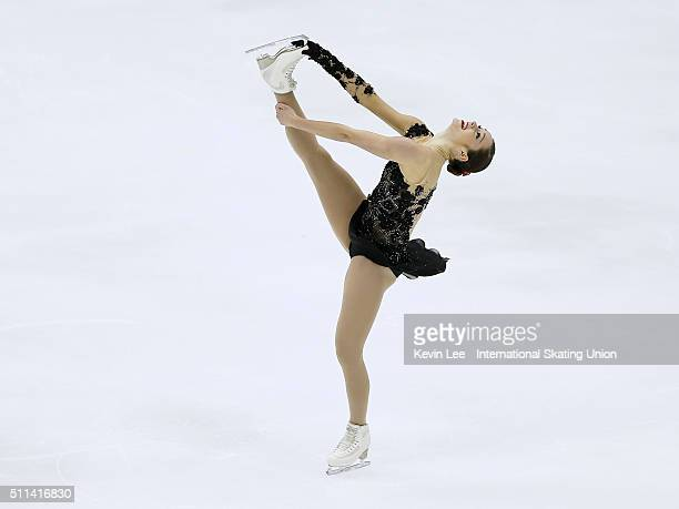 Kaetlyn Osmond of Canada performs during the Ladies Free Skating on day three of the ISU Four Continents Figure Skating Championships 2016 at Taipei...