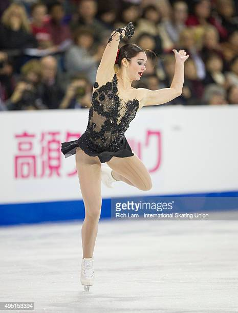 Kaetlyn Osmond of Canada skates while competing in the Ladies Free Skate on day two of Skate Canada International ISU Grand Prix of Figure Skating...
