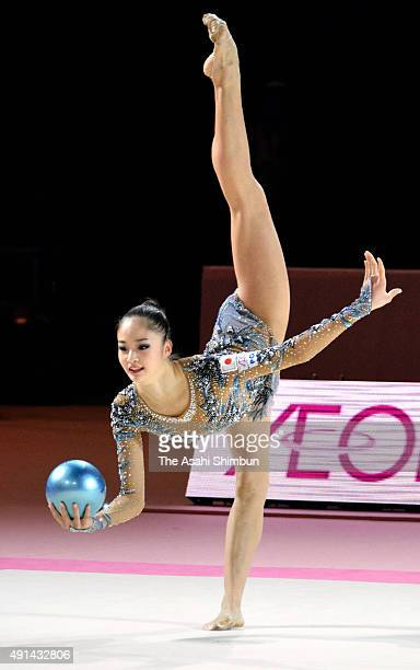Kaho Minagawa of Japan and Aeon competes in the ball during the Aeon Cup Worldwide Rhythmic Gymnastics Club Championships at Tokyo Metropolitan...