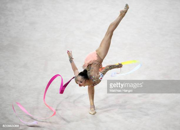Kaho Minagawa of Japan competes during the Rhythmic Gymnastics Women's Individual Ribbon Qualification of The World Games at Centennial Hall on July...