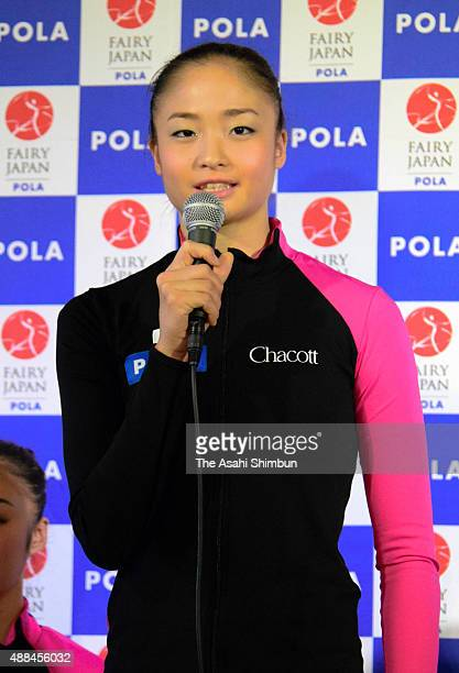 Kaho Minagawa of the Rhythmic Gymnastics Japan Team speaks during a press conference at Kishi Memorial Gymnasium on September 15 2015 in Tokyo Japan
