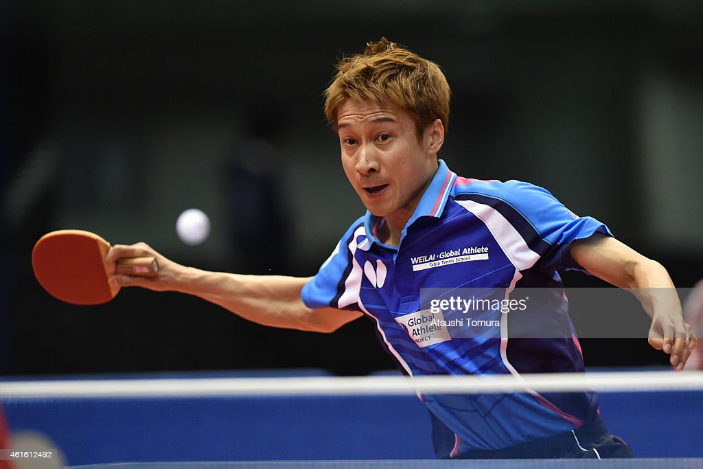 All Japan Table Tennis Championships - Day 5
