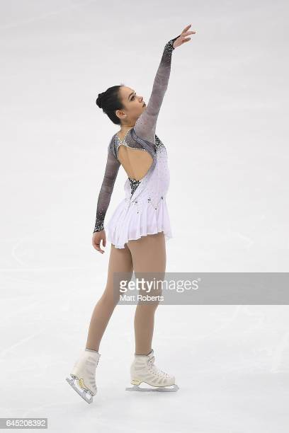 Kailani Craine of Australia competes in the women's figure skating on the day eight of the 2017 Sapporo Asian Winter Games at Makomanai indoor...