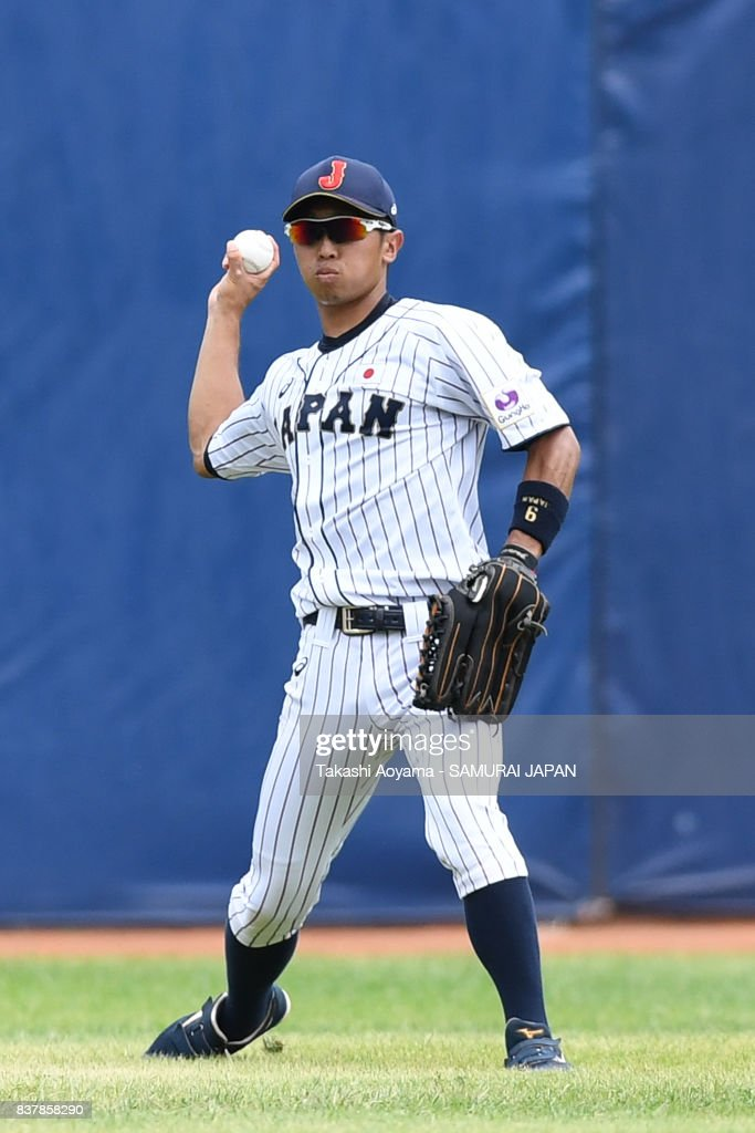 Kairi Shimada #9 of Japan in action during the Baseball Group B match between Japan and United States during the Universiade Taipei at Xinzhuang Baseball Stadium on August 23, 2017 in Taipei, Taiwan.