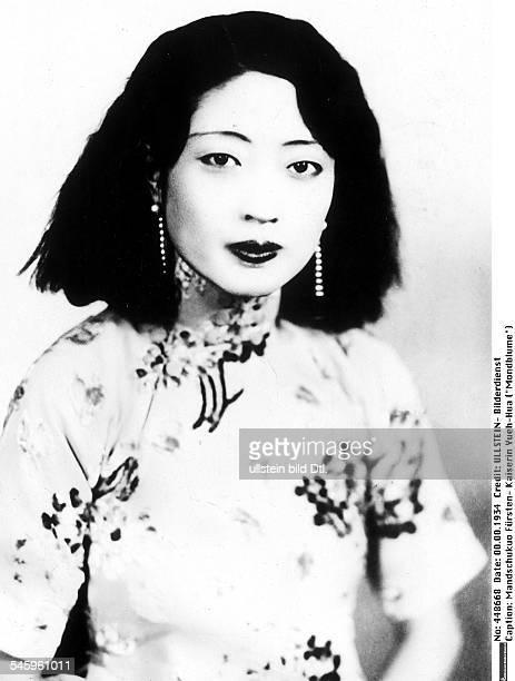 Kaiserin YuehHua Ehefrau von PuYi Portrait vor 1934