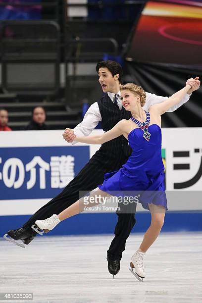 Kaitlyn Weaver and Andrew Poje of Canada compete in the Ice Dance Short Dance during ISU World Figure Skating Championships at Saitama Super Arena on...