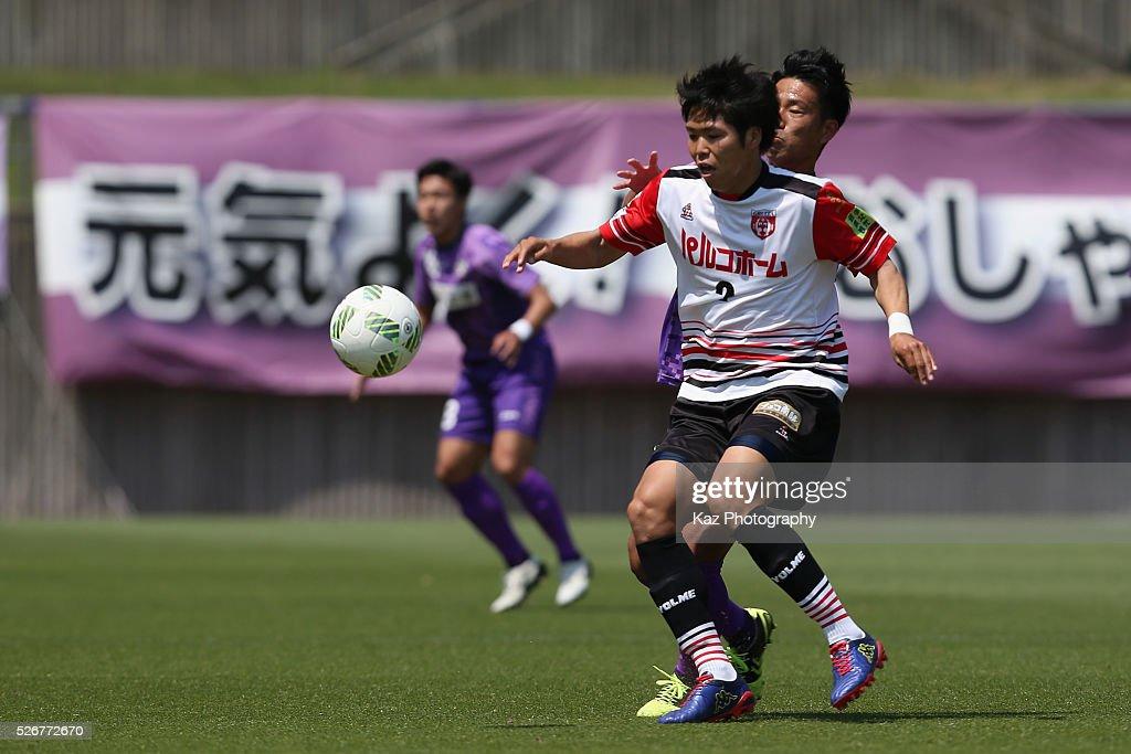 Kaito Kubo of Grulla Morioka in action during the J.League third division match between Fujieda MYFC and Grulla Morioka at the Fujieda Stadium on May 1, 2016 in Fujieda, Shizuoka, Japan.