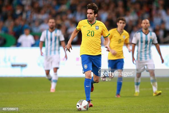 Kaka of Brazil competes the ball during Super Clasico de las Americas between Argentina and Brazil at Beijing National Stadium on October 11 2014 in...