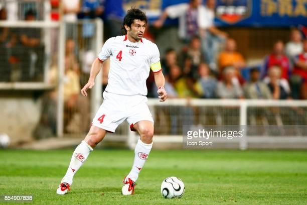 Kakha KALADZE France / Georgie Qualifications pour l Euro 2008