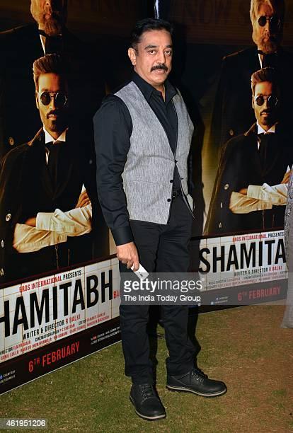 Kamal Haasan at the music launch of Shamitabh and celebrating 1000 films of Ilaiyaaraaja music