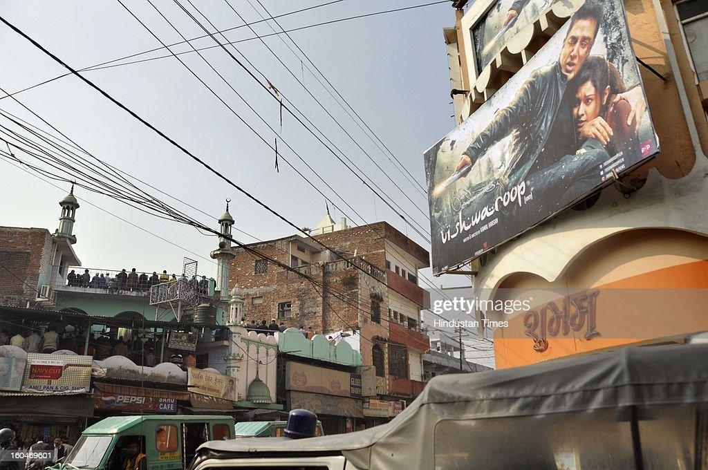 Kamal Hassan's controversial movie Vishwaroopam was screened amid tight security at Shubham Cinema Hall on February 1, 2013 in Lucknow, India. The film that was banned in Tamil Nadu and was facing security threats with some Muslim groups taking objection to certain scenes in the movie as hurting their religious sentiments.