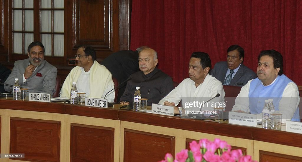Kamal Nath Minister of Urban Development and Parliamentary Affairs, Home Minister Sushil Kumar Shinde, Finance minister P Chidambaram, NCP Leader Sharad Pawar, and Commerce Minister Anand Sharma, attending all party meeting on to break the deadlock on Foreign Direct Investment issue during the parliament winter session on November 26, 2012 in New Delhi, India. Main opposition party BJP wants debate under rule 184 which has provision of vote but government wants the speaker to decide on debate rules.